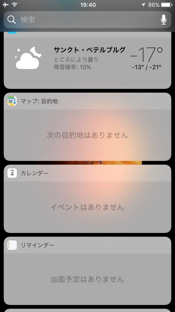 f:id:yoheiwatanabe0606:20180129155712j:plain