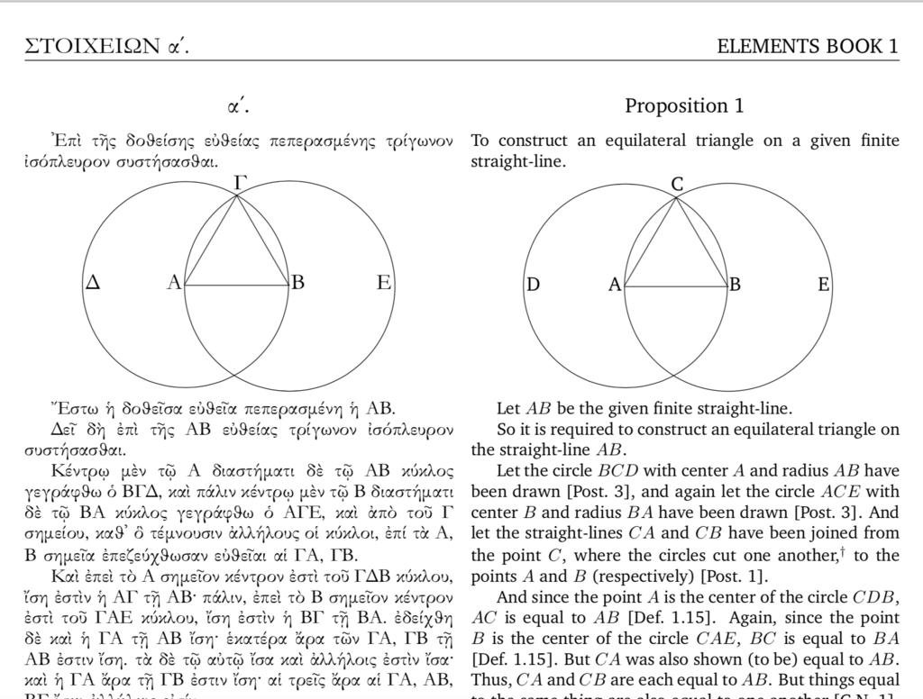 数学とは何か。S. ボホナーの『...