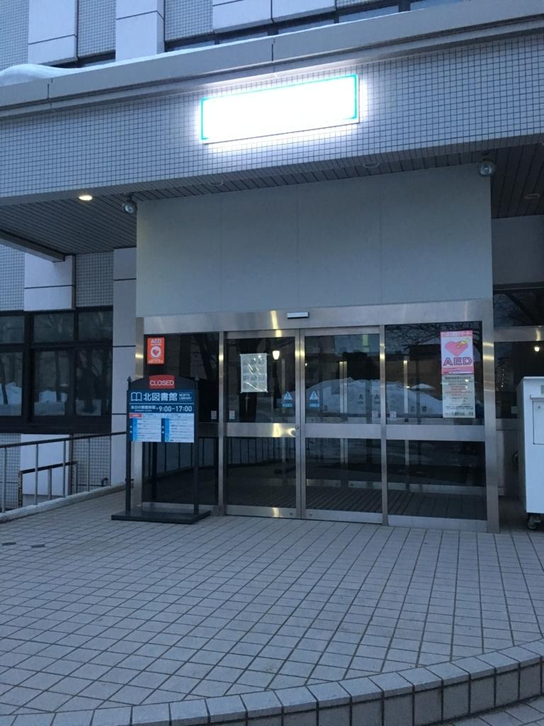 f:id:yoheiwatanabe0606:20180311192920j:plain
