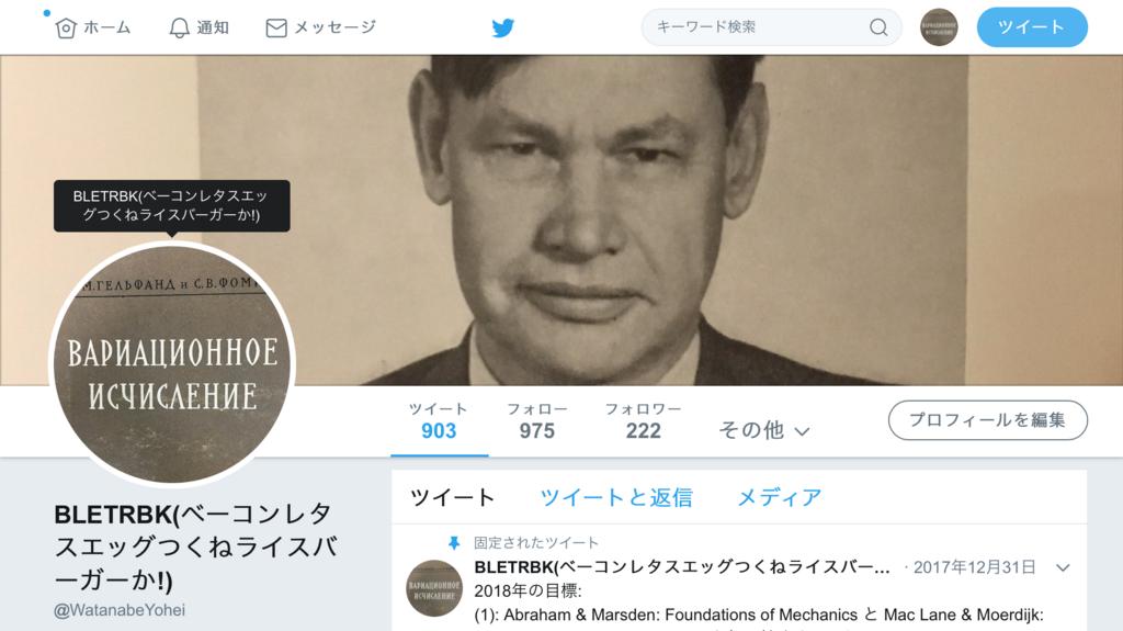 f:id:yoheiwatanabe0606:20180412092732p:plain