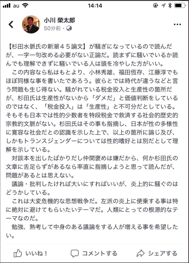 f:id:yoheiwatanabe0606:20180809165121p:plain