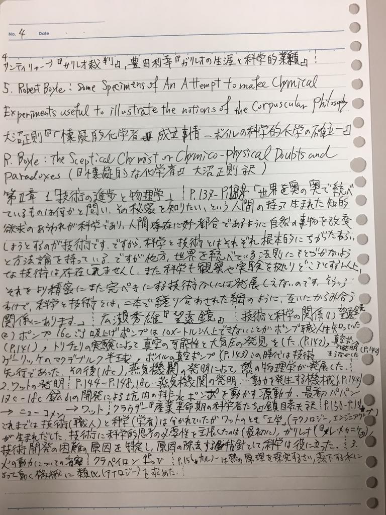 f:id:yoheiwatanabe0606:20190105192525j:plain