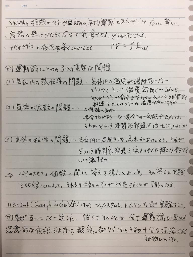 f:id:yoheiwatanabe0606:20190105192722j:plain