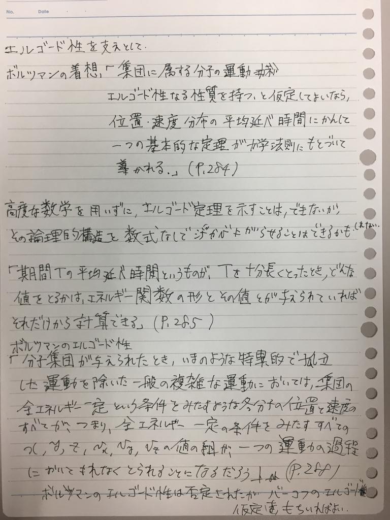 f:id:yoheiwatanabe0606:20190105192832j:plain