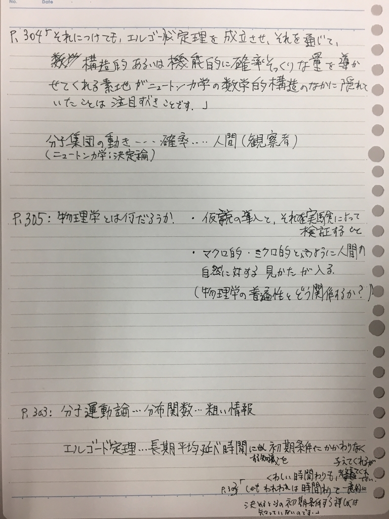f:id:yoheiwatanabe0606:20190105192907j:plain