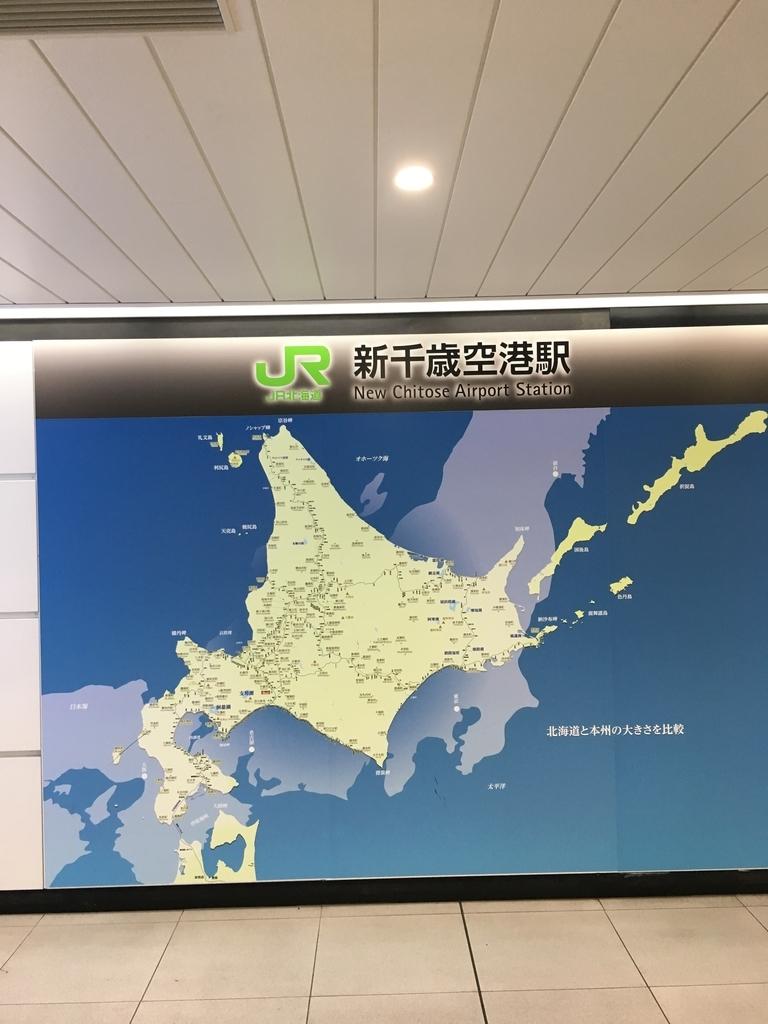 f:id:yoheiwatanabe0606:20190206151153j:plain