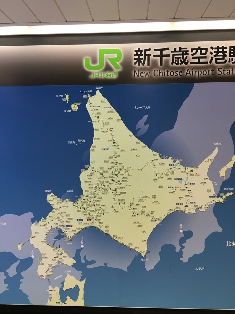 f:id:yoheiwatanabe0606:20190206151210j:plain