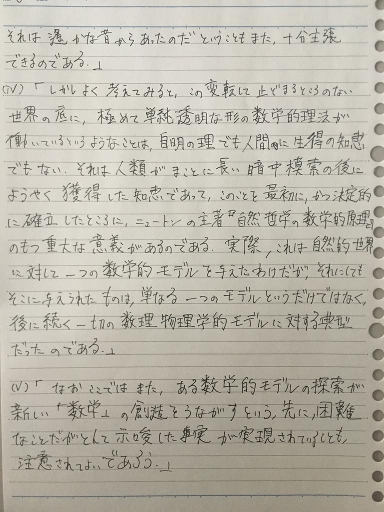f:id:yoheiwatanabe0606:20190214154033j:plain