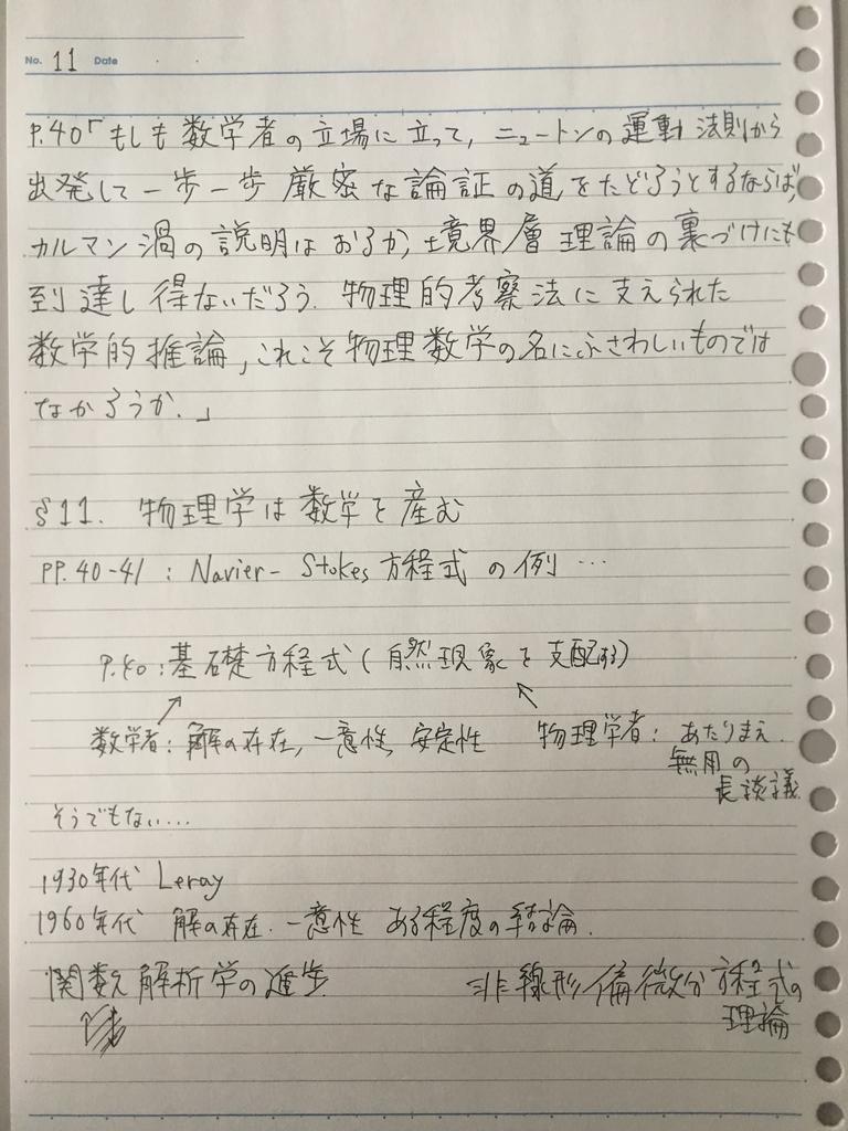 f:id:yoheiwatanabe0606:20190214154130j:plain