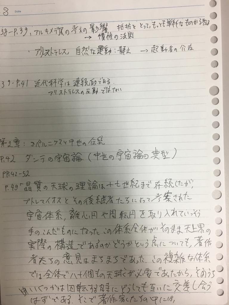 f:id:yoheiwatanabe0606:20190216023813j:plain