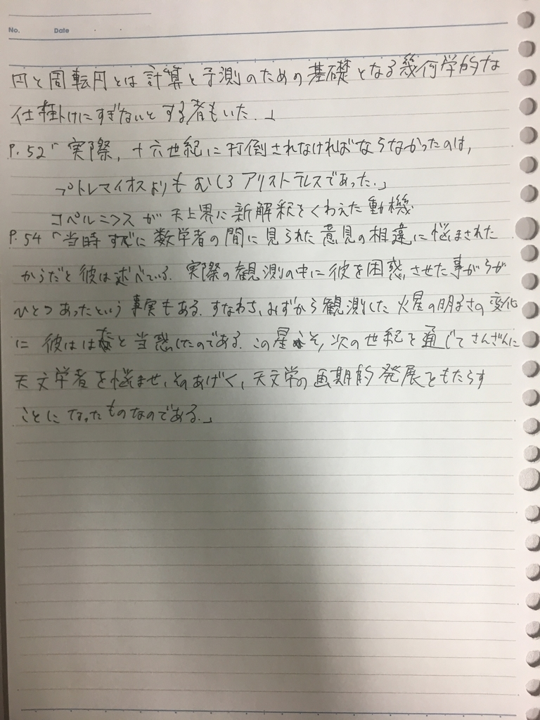 f:id:yoheiwatanabe0606:20190216023825j:plain