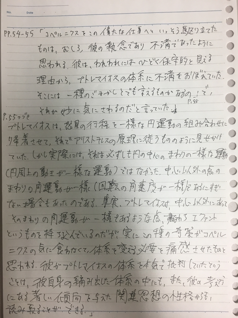 f:id:yoheiwatanabe0606:20190216023836j:plain
