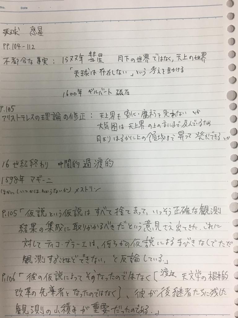 f:id:yoheiwatanabe0606:20190216024243j:plain
