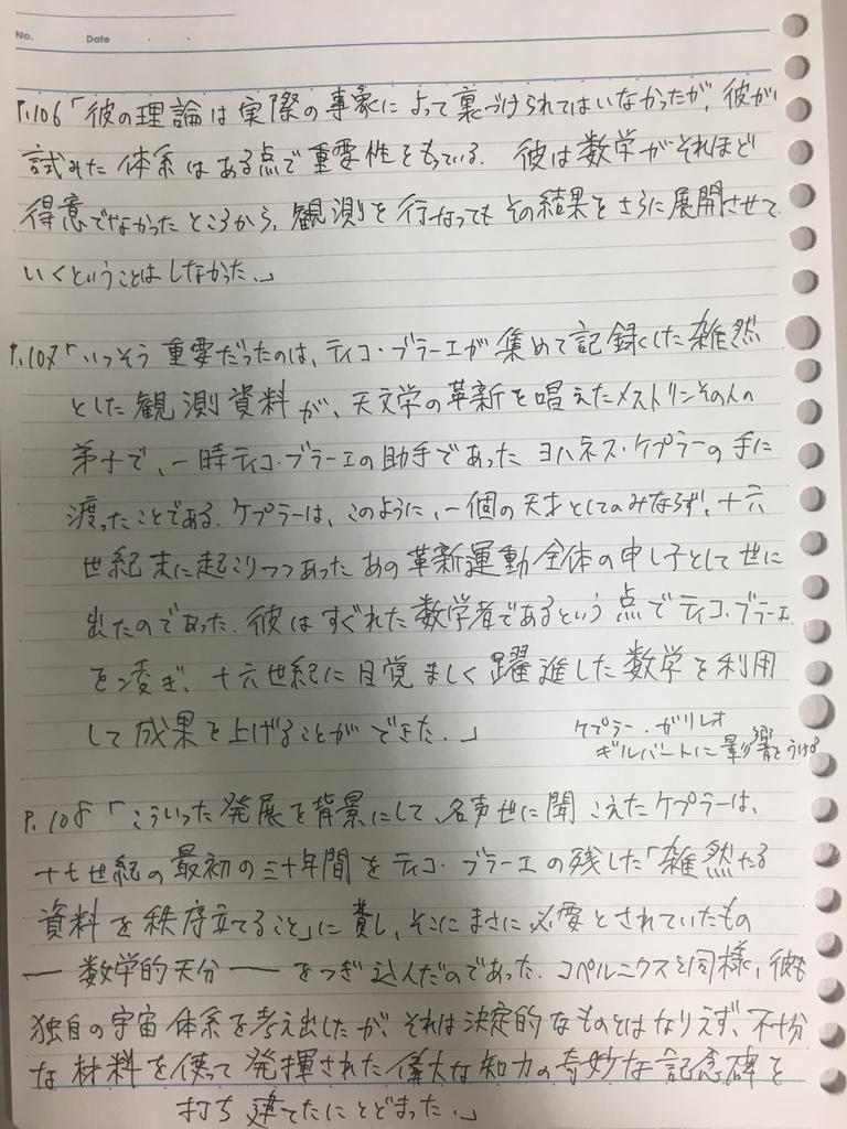 f:id:yoheiwatanabe0606:20190216024255j:plain