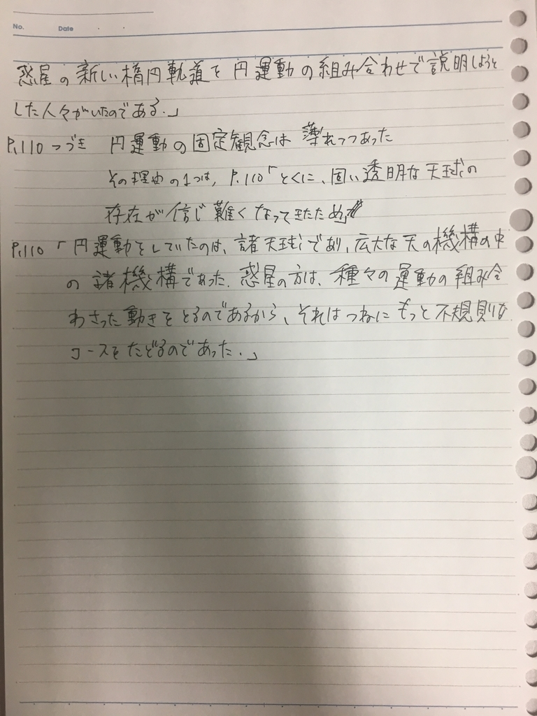 f:id:yoheiwatanabe0606:20190216024318j:plain