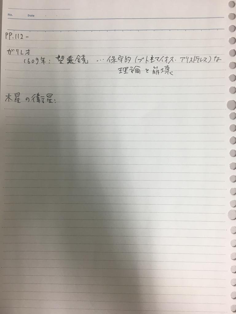 f:id:yoheiwatanabe0606:20190216024351j:plain