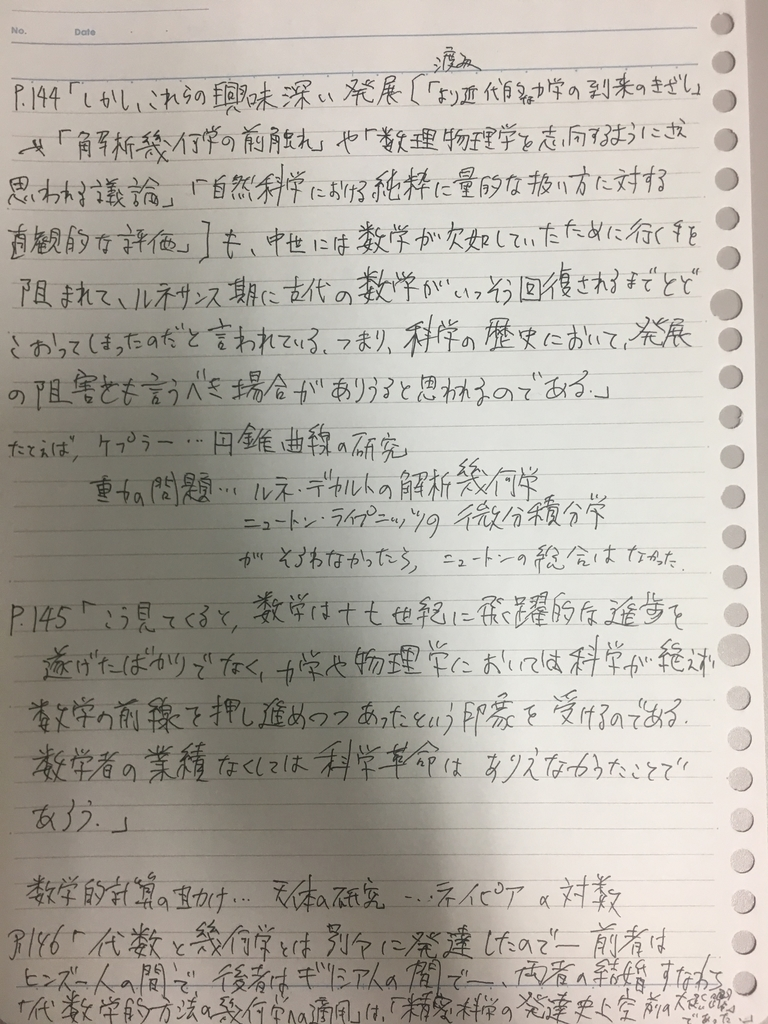f:id:yoheiwatanabe0606:20190216024528j:plain