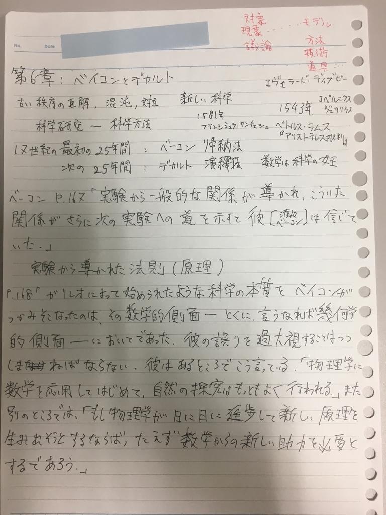 f:id:yoheiwatanabe0606:20190216024603j:plain