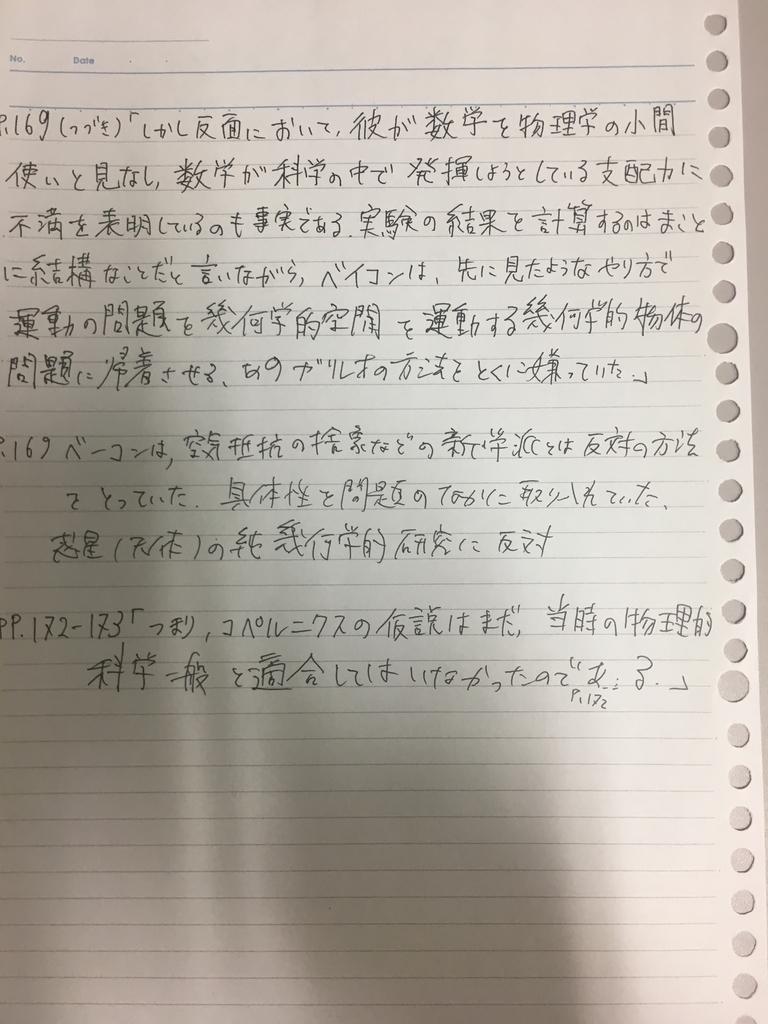 f:id:yoheiwatanabe0606:20190216024615j:plain