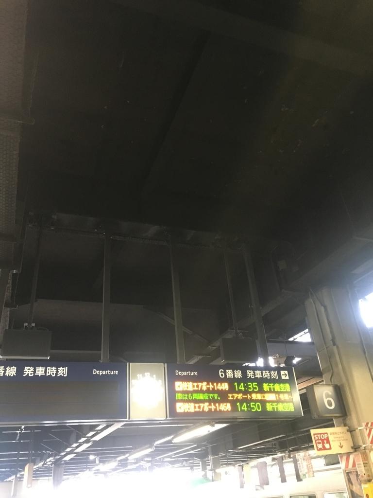 f:id:yoheiwatanabe0606:20190216235511j:plain