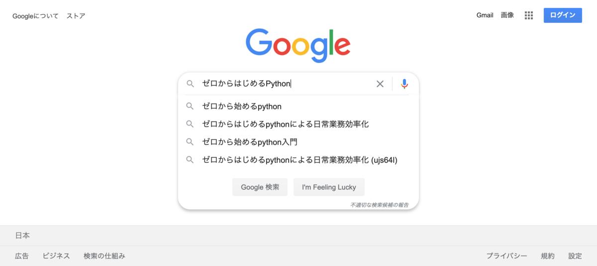 f:id:yoheiwatanabe0606:20200930200418p:plain