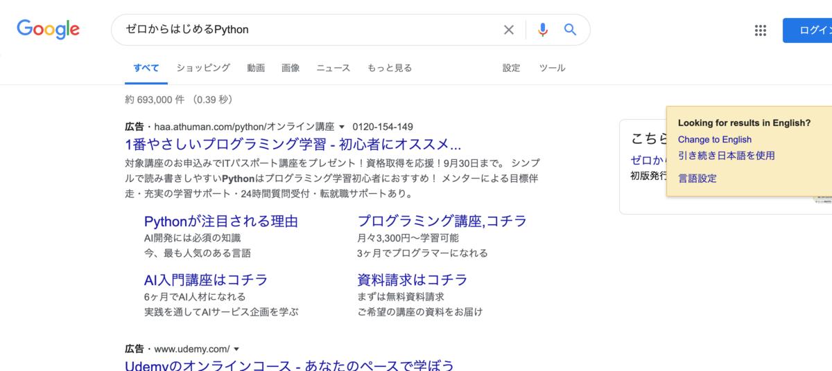 f:id:yoheiwatanabe0606:20200930200424p:plain