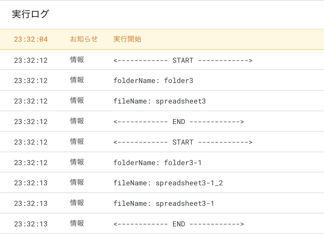 f:id:yoheiwatanabe0606:20210430224218p:plain