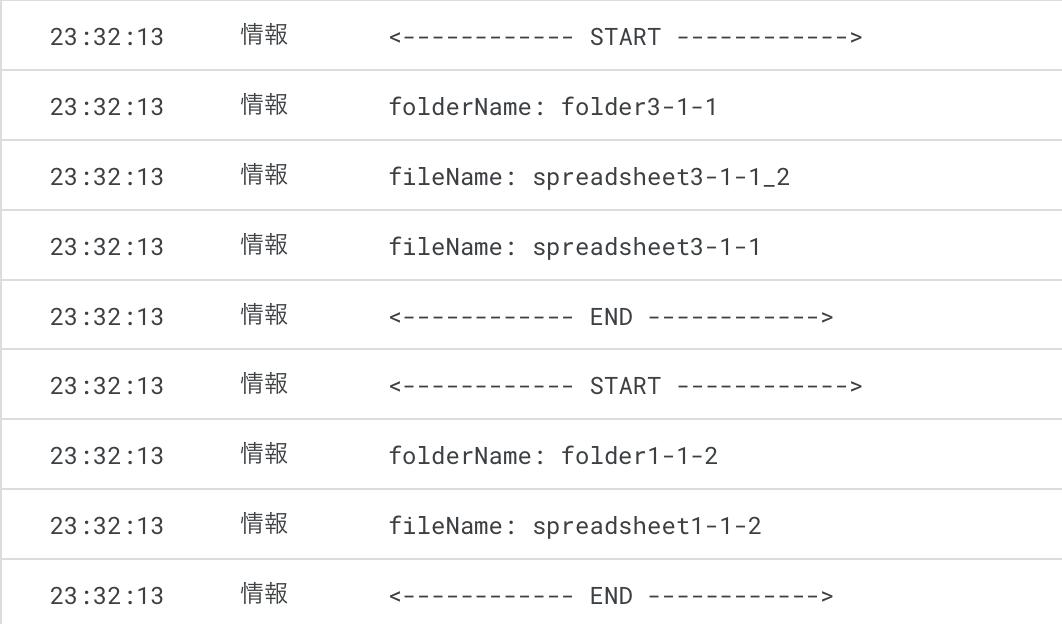 f:id:yoheiwatanabe0606:20210430224221p:plain