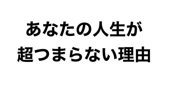 f:id:yohey-hey:20160830074853j:plain