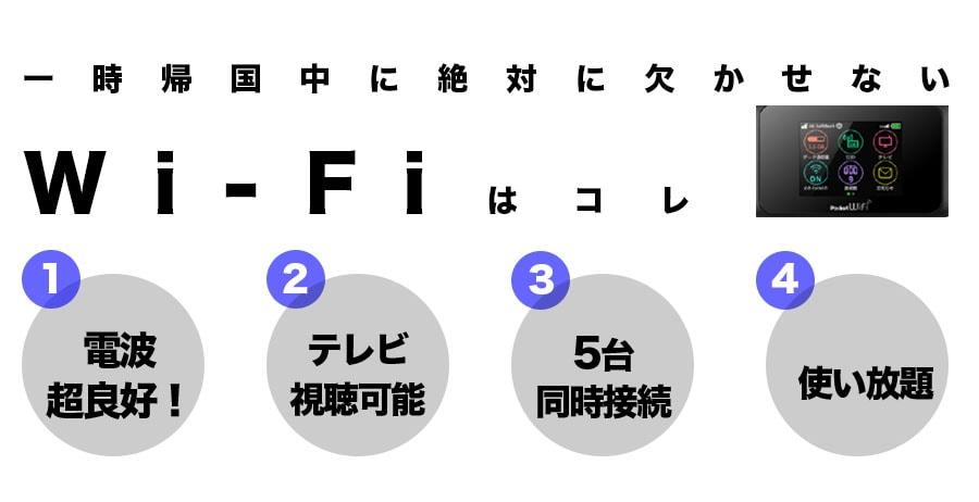 f:id:yohey-hey:20180414003412j:plain