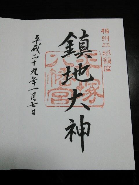 f:id:yohi2006:20170114142559j:image