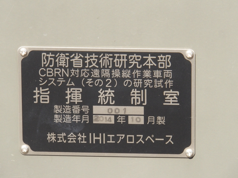 f:id:yohichidate:20161015115947j:plain