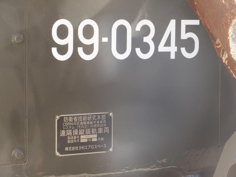 f:id:yohichidate:20161015120204j:plain
