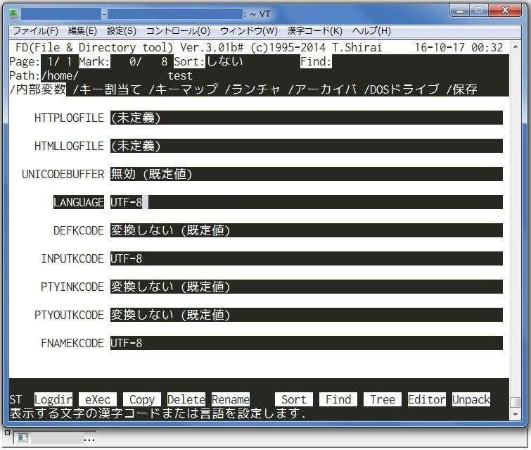 f:id:yohichidate:20161017093225j:plain