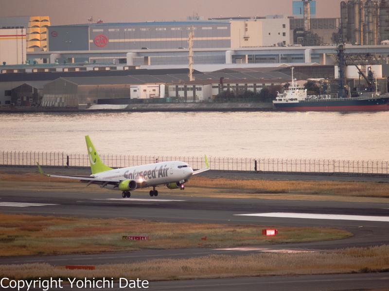 f:id:yohichidate:20161203160350j:plain