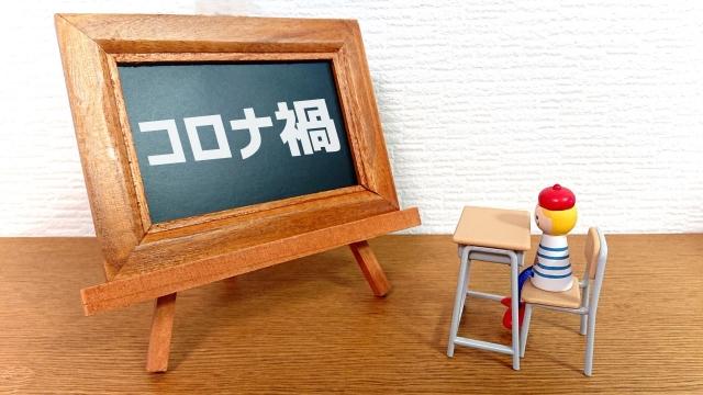 f:id:yohitano_1912:20210611225325j:plain