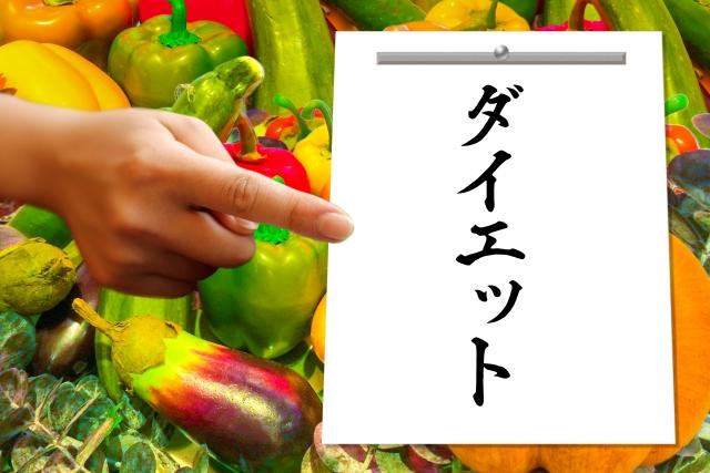 f:id:yohitano_1912:20210611231839j:plain