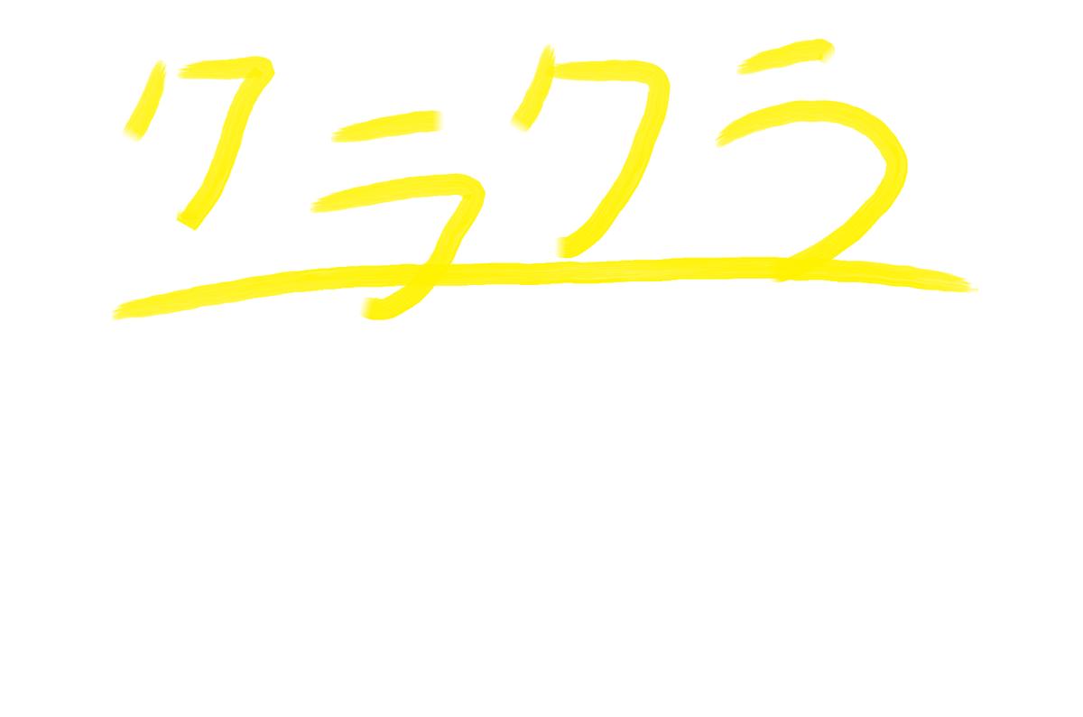f:id:yohohon:20190428173721p:plain