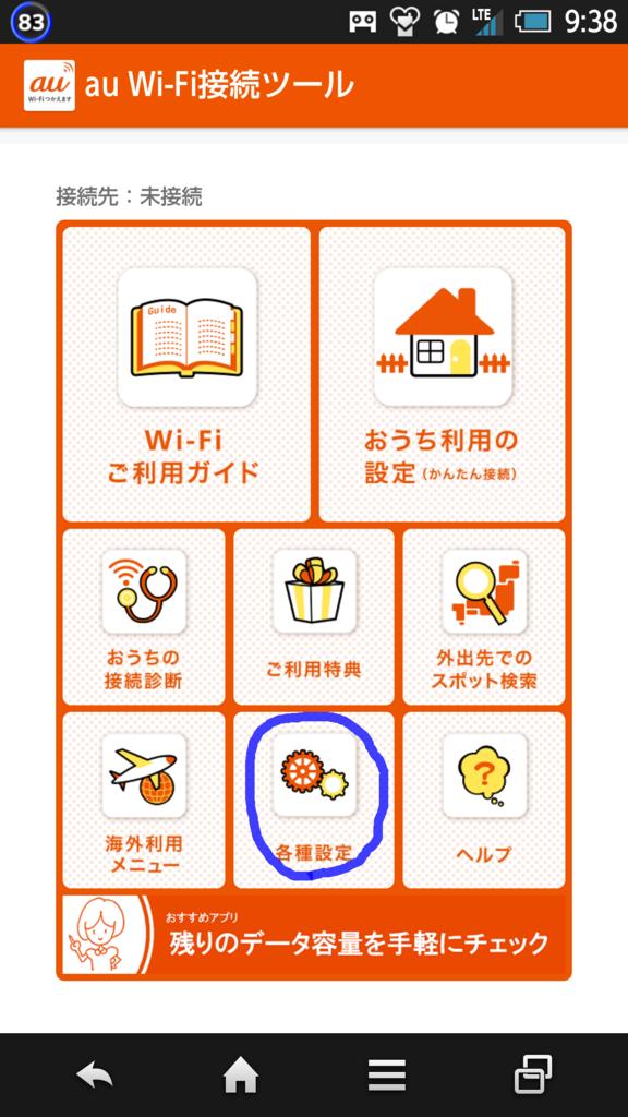 f:id:yohsuke517:20150701212752p:plain