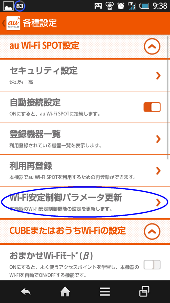 f:id:yohsuke517:20150701212839p:plain