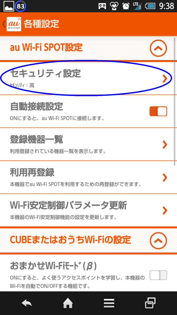 f:id:yohsuke517:20150701212919p:plain