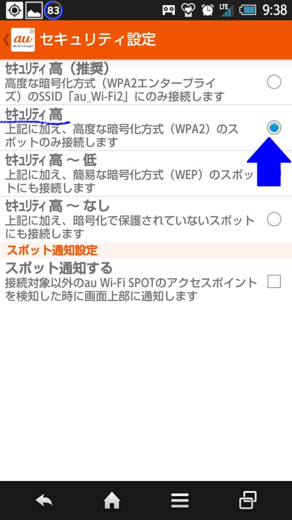 f:id:yohsuke517:20150701213004p:plain