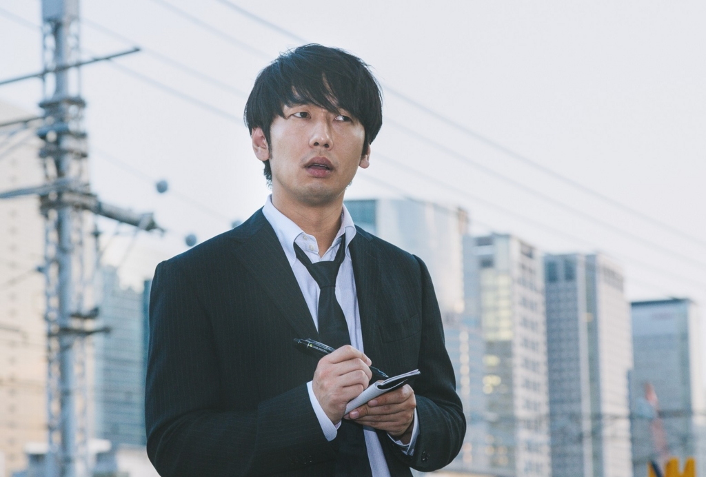 f:id:yohsuke517:20170115223036j:plain