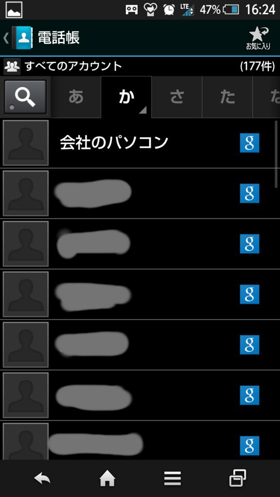 f:id:yohsuke517:20170121172810j:plain