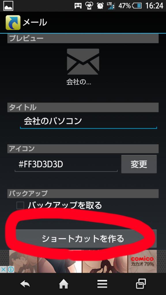f:id:yohsuke517:20170121172937j:plain