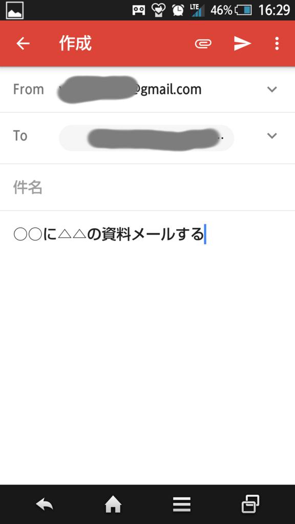 f:id:yohsuke517:20170121173125j:plain