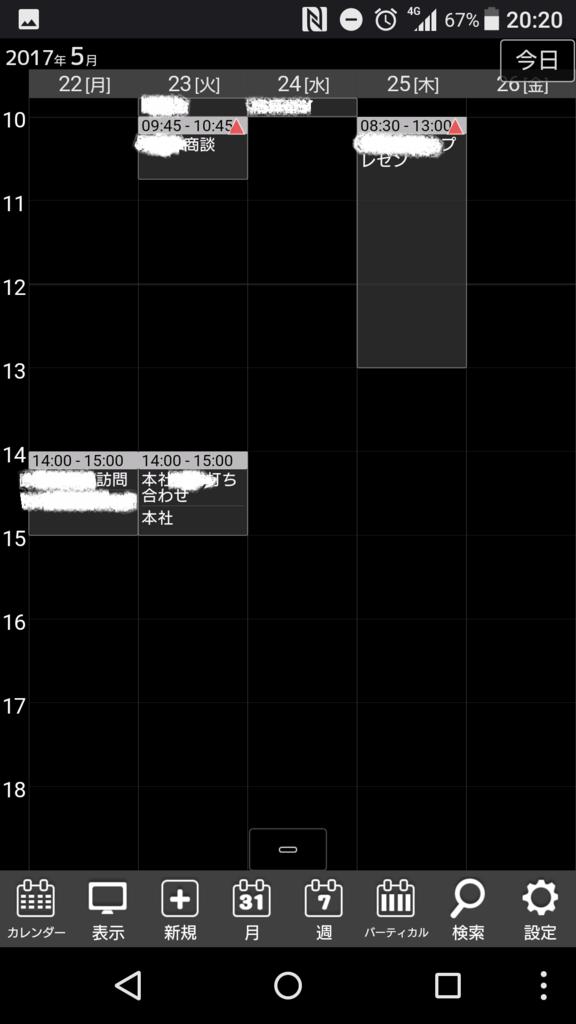 f:id:yohsuke517:20170528223013p:plain