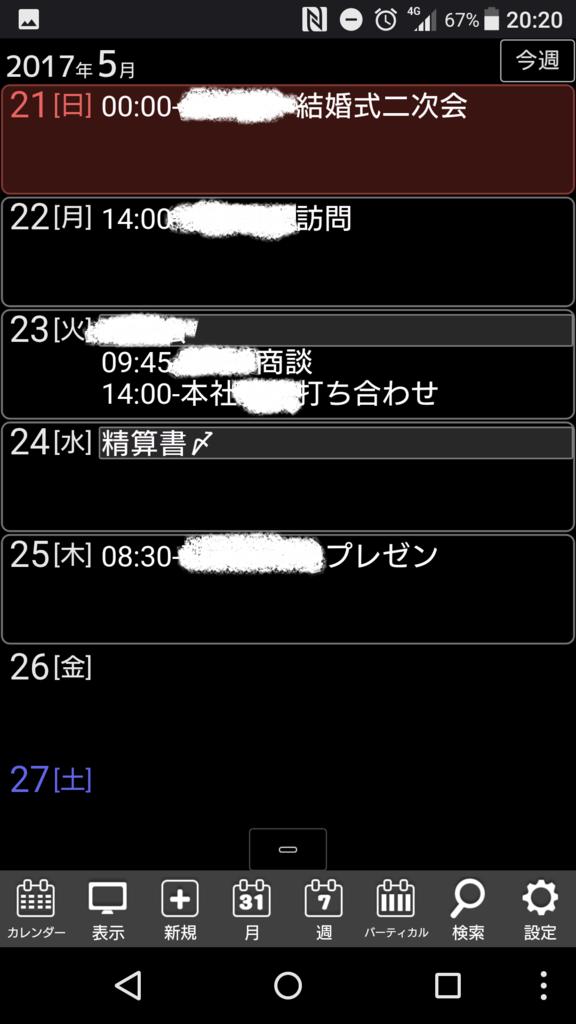 f:id:yohsuke517:20170528223116p:plain