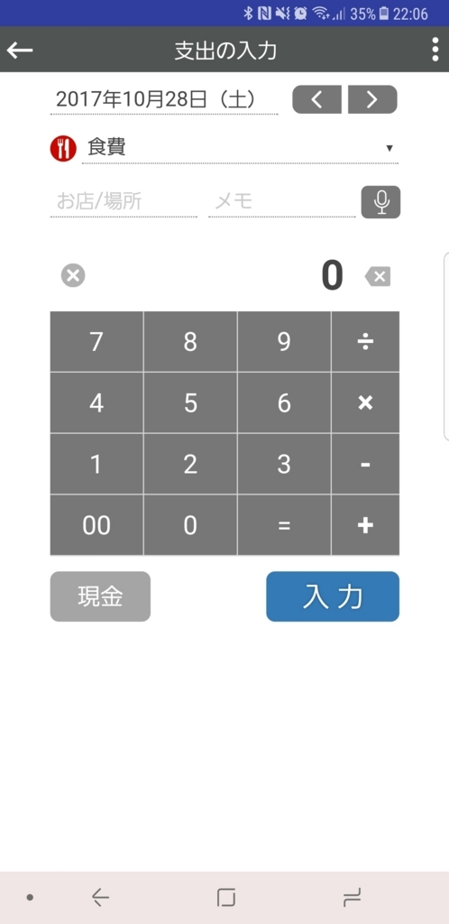 f:id:yohsuke517:20171028220949j:plain