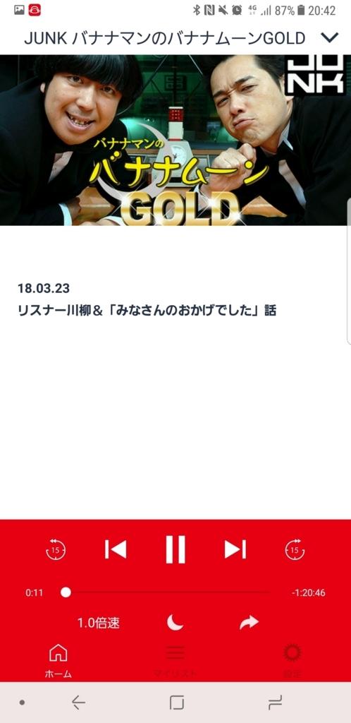 f:id:yohsuke517:20180326211011j:plain